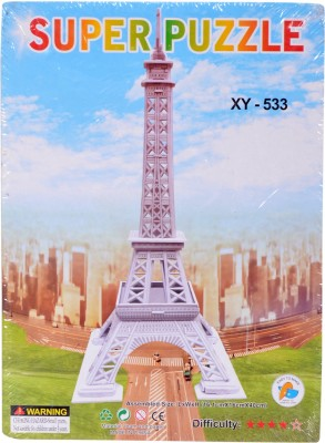 Super Puzzle The Eiffel Tower