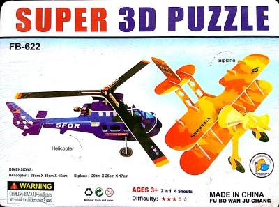 UniqueToys Super 3D Puzzle 2 in 1 Helicopter