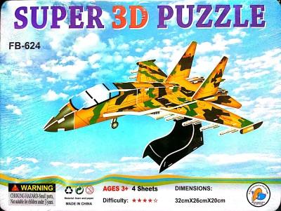 UniqueToys Super 3D Puzzle Fighter Jet