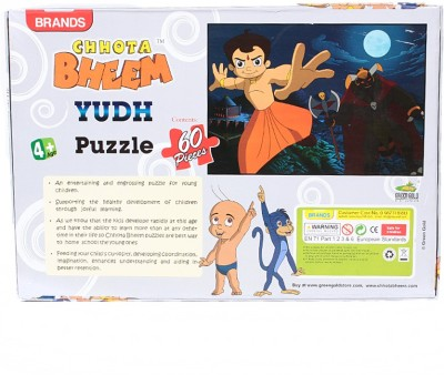 Brands CB Yudh Puzzle