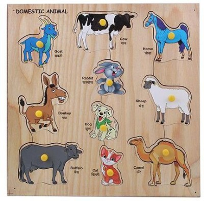 Lovely Collection Domestic Animals