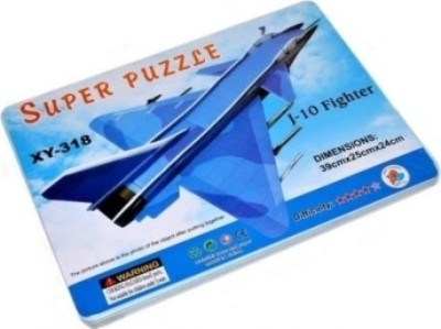 Lionsland Fighter Plane 3D Puzzle