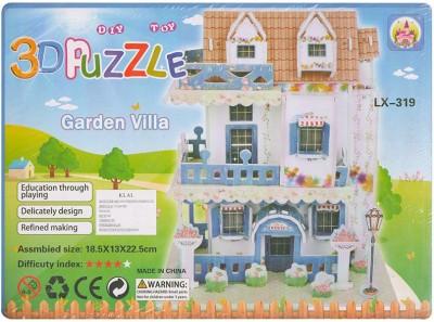 DreamBag 3D Puzzle