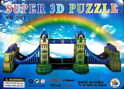 UniqueToys Super 3D Puzzle Vintage Bridge
