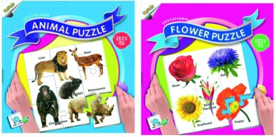 Ratnas Pack Of 2 -Educational Animal&Flower Puzzle