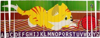 Skillofun Skillofun My Long Puzzle-Capital Alphabet