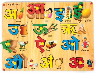 Skillofun Skillofun Marathi Vowel Picture Tray