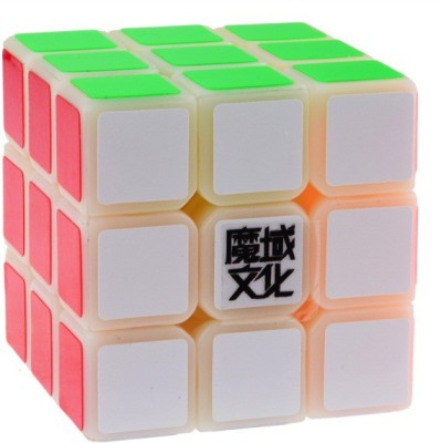 Toyzstation Moyu Huanying 3 Layer Magic Cube 3*3 Transparent