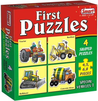 Smart First Puzzles - Special Vehicles - 1
