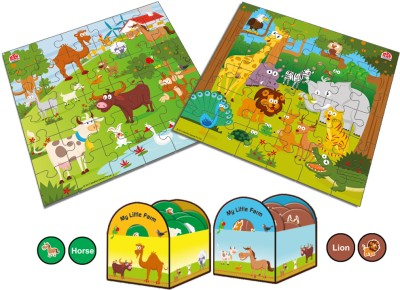MadRat Games My First Animals - Letter C
