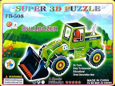 UniqueToys Super 3D Puzzle Bulldozer