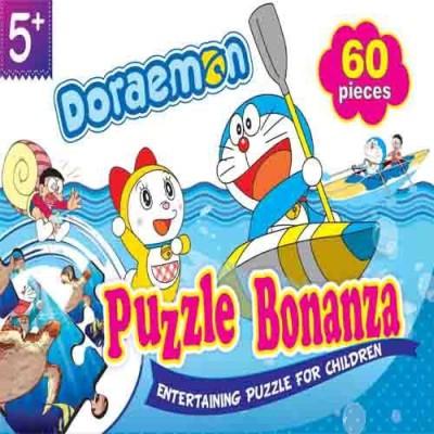 BPI Doraemon Puzzle Bonanza-5449