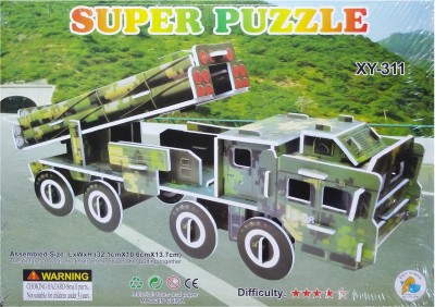 Hrinkar Junior Puzzles 3d Paper Rocket Tank Xy-311 Toy For Kids