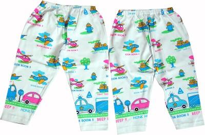 U & Me Baby Boy's Pyjama