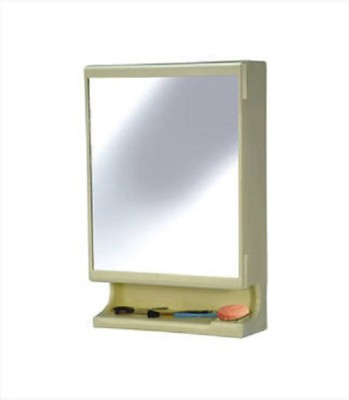DEVICE IN LION CIPLA PLAST NEW LOOK MIRROR CABINET Plastic Wall Shelf