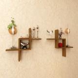eCraftIndia Set of 2 Zigzag Wooden Wall ...