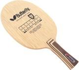 Butterfly Korbel-Fl FL Plain (Brown, Wei...