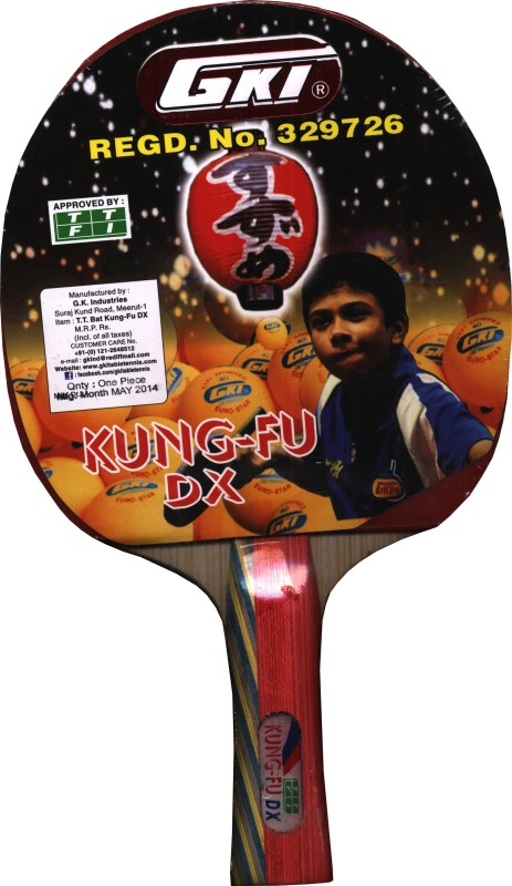 GKI Kung FU DX(Weight - 86 g)