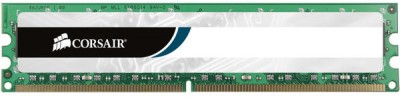 Corsair Value DDR3 8 GB PC (8GB Value 1600 C11 (CMV8GX3M1A1600C11))