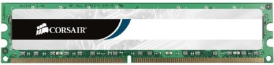 Corsair Value Selected DDR3 4 GB (Single Channel) PC DDR3 (CMV4GX3M1C1600C11)(Green)