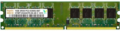 Hynix Hynix Genuine DDR2 1 GB PC  DDR2 1 GB (1gb ddr2) PC (Hynix Genuine DDR2 1 GB PC )