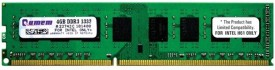 Qumem Ultra Series DDR3 4 GB (4 GB) PC SDRAM (Qumem Desktop DDR3 SD RAM 4Gb 1333 Mhz)