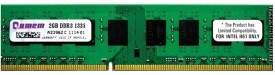 Qumem Ultra Series DDR3 2 GB (2 GB) PC SDRAM (Qumem Desktop DDR3 SD RAM 2Gb 1333 Mhz)