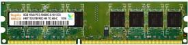 Hynix 1333MHZ DDR3 8 GB (1 x 8 GB) PC DDR3 (Desktop 1333)