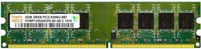 Hynix 667 MHZ DDR2 2 GB (1 x 2 GB) PC DDR2 (Desktop 667)(Multicolor)