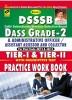 DSSSB DASS Grade - 2 Tier - 1...