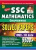 SSC Mathematics Chapterwise S...