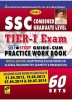 SSC Graduate Level Tier 1 Exa...