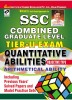 SSC Combined Graduate Level E...