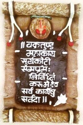 Sanskritikk2 ganesha Religious Frame