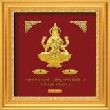 Prima Art Laxmi with Mantra Religious Fr...