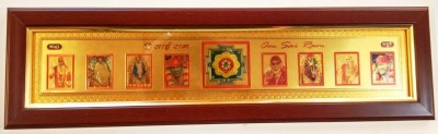 Artfelt Om Sai Ram Religious Frame