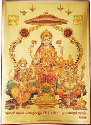 Gold Art 4 U Laxmi Ganesh Saraswati Religious Frame