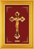 Prima Art Jesus with cross Religious Fra...