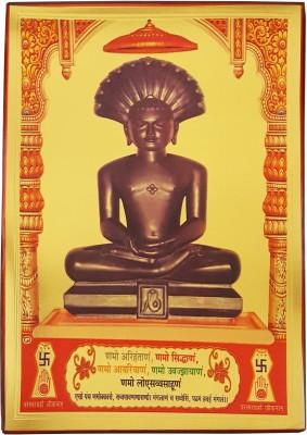 Gold Art 4 U Mahaveer Religious Frame