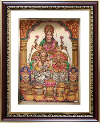 Goldart Kuber Lakshmi Religious Frame