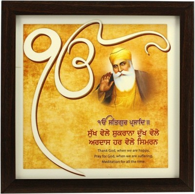 Indianara Ek Onkar -Satnam Karta Purakh (I) Religious Frame