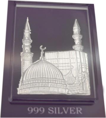 Sogani mecca madina Religious Frame