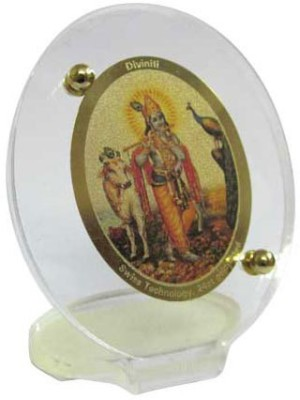 Sitare Lord Krishna with Cow 24 ct. Gold Foil Photo Diviniti Religious Frame