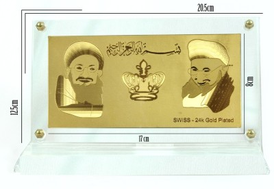 Veer Jewels Dawoodi Bohra H.H. Syedna Mufaddal Saifuddin & H.H. Syedna Mohammad Burhanuddin Religious Frame