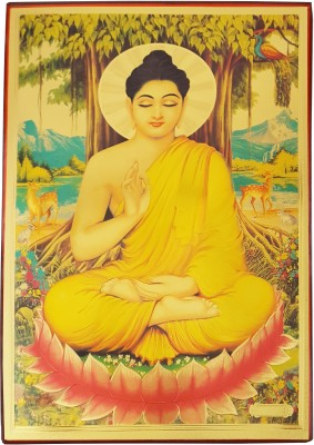 Gold Art 4 U Gautama Buddha Religious Frame