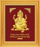 Prima Art Ganesha with Mantra Religious ...
