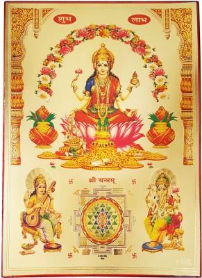 Gold Art 4 U Laxmi Ganesh Religious Frame