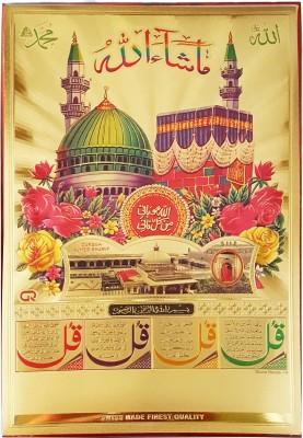 Gold Art 4 U Makka Madina Lohe Qurani Religious Frame