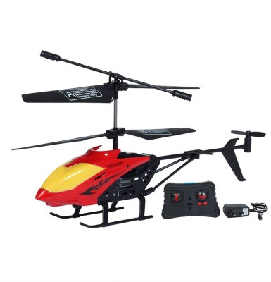Sunflower Products LH-1302 Kids Remote Control Helicopter