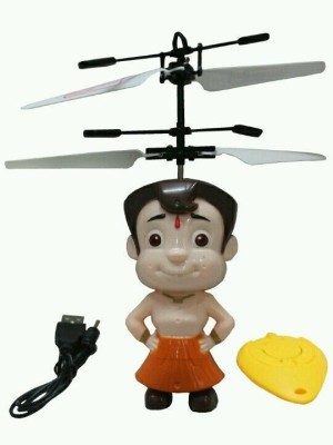 CP Bigbasket Flying toy for kids Halicopter toy